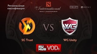 Signature vs WGU, game 1