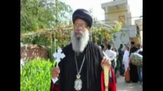 The Ethiopian Orthodox Church Appoints New Patriarch.