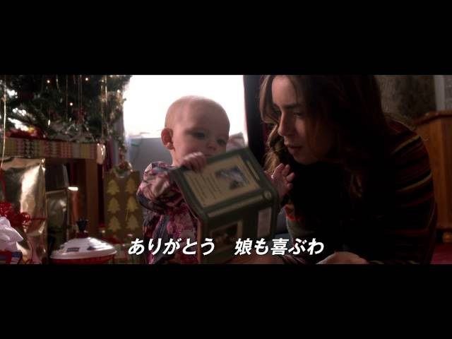 映画『あと1センチの恋』予告編