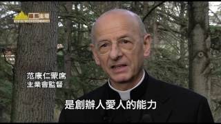 「我非常感谢教宗」