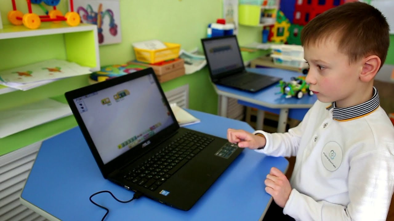 Современным детям - современное образование