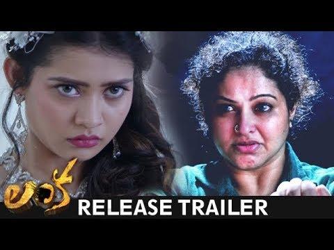 Lanka Telugu Movie Release Trailer | Raasi | Sai Ronak | Ena Saha | #Lanka | Telugu Filmnagar