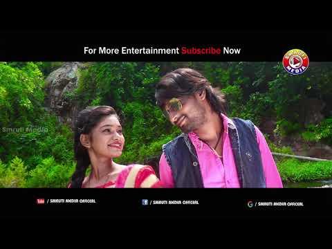 Video New Ho Munda Video Song Neya Janamren Jiban Juli Promo Video download in MP3, 3GP, MP4, WEBM, AVI, FLV January 2017