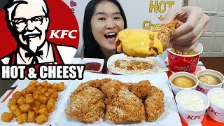 Video KFC HOT & CHEESY FRIED CHICKEN! Cheesy BBQ Meltz, Curry Rice Bucket, Tater Tots Eating Show Mukbang MP3, 3GP, MP4, WEBM, AVI, FLV Desember 2018
