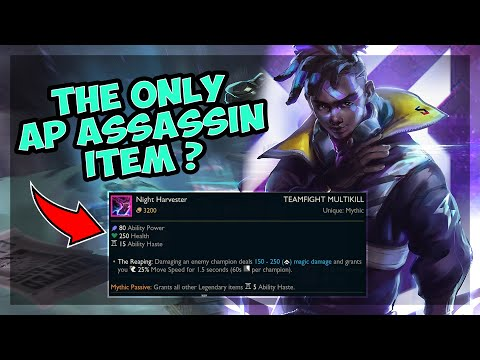 THE ONLY NEW AP ASSASSIN ITEM IN SEASON 11 ? IS IT GOOD ? ARE AP ASSASSINS DOOMED?