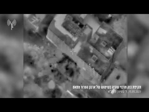 Attaque contre une banque centrale utilisée par le Hamas