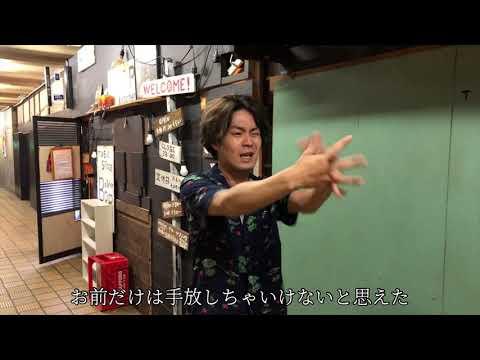 神奈川「バーチャル開放区」KAZUKI サインパフォーマー / Lifetime respect(三木道三)の画像