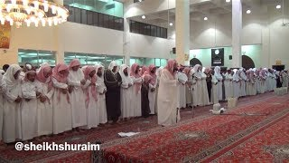 Saf Suresi - Kabeİmamı Saud As-Shuraim
