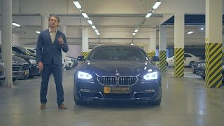 Обзор BMW 640d xDrive Gran Coupe
