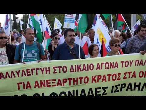 «Μαύρη ημέρα»: Ο Παλαιστίνιος πρέσβης στην Ελλάδα μιλά στο euronews