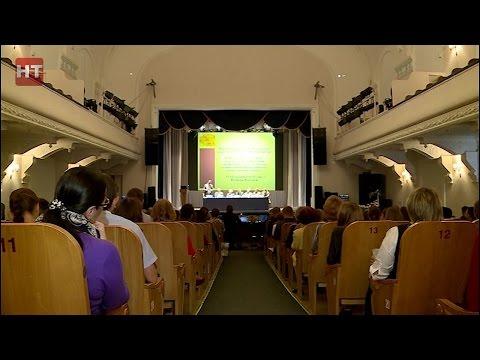 В Великом Новгороде открылась конференция, посвященная вопросам профилактики и лечения инфекционных болезней