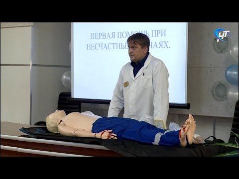 На базе областной больницы продолжаются семинары по оказанию первой помощи