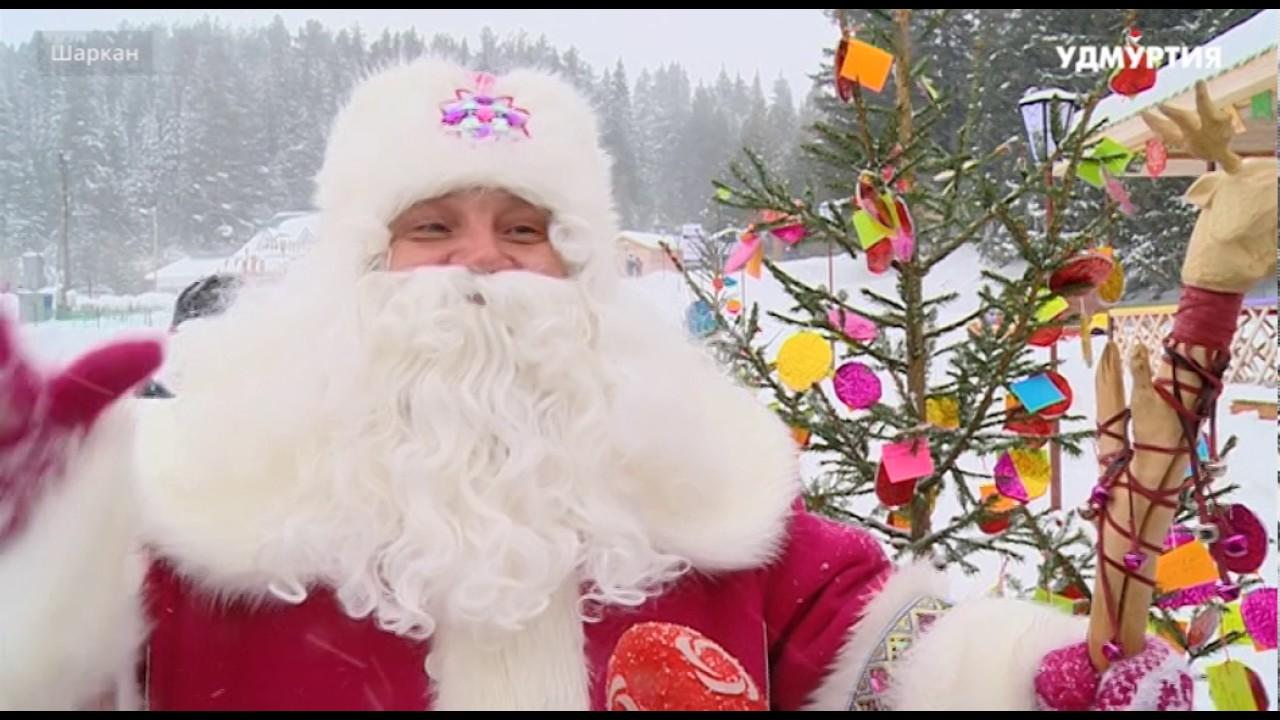 Тол Бабай поздравил жителей Удмуртии с Новым годом