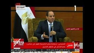 لقاء الرئيس عبد الفتاح السيسي مع قادة الفكر والرأي في السودان