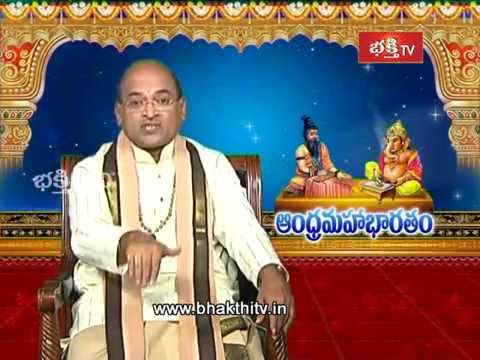 Andhra Mahabharatam - Sauptika Parvam (The Book of the Sleeping Warriors) - Episode 1350 | Part 2