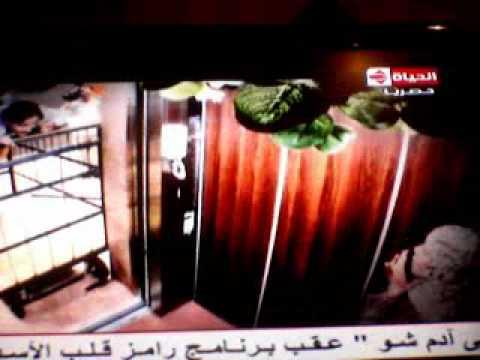 ramz qalb el asad.wmv- رامز قلب الأسد 22 هالة فاخر hala fakher !!!!! new (видео)