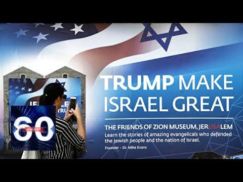 Трамп сделает Израиль ВЕЛИКИМ: в Иерусалиме откроют посольство США. 60 минут