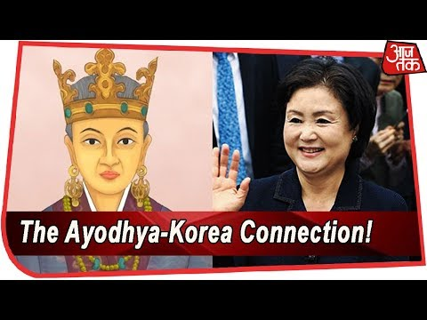 South Korean First Lady Will Pay Tributes To This Historic Indian Princess In Ayodhya During Diwali