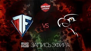 Freedom vs Thunderbirds, DreamLeague Season 7, game 2 [Inmate, Jam]