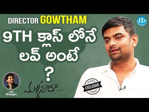 Malli Raava Director Gowtham Exclusive Interview | Talking Movies With Idream #603