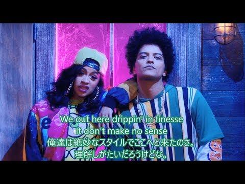 Video 洋楽 和訳 Bruno Mars - Finesse(Remix) Feat. Cardi B download in MP3, 3GP, MP4, WEBM, AVI, FLV January 2017