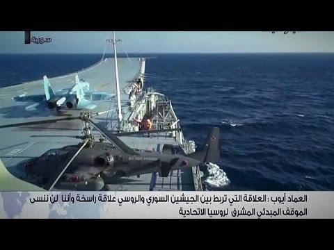 Συρία: Επιστρέφει στη Ρωσία το αεροπλανοφόρο Ναύαρχος Κουζνέτσοφ