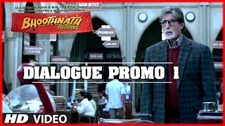 Bhoot World Mein Teen Cheezo ki Kami Hai | Bhoothnath Returns Dialogue Promo | Amitabh Bachchan