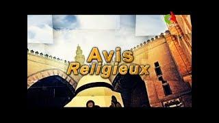 Avis Religieux du 14-07-2019 Canal Algérie
