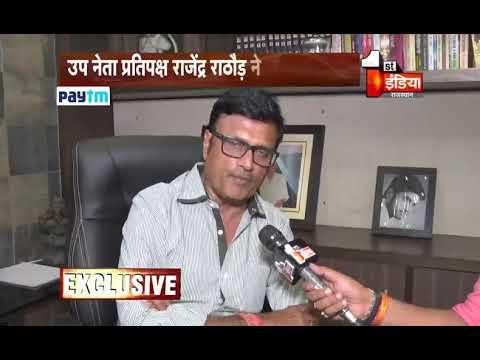 Exclusive Interview | MLA Rajendra Singh Rathore reaction on Alwar gang rape