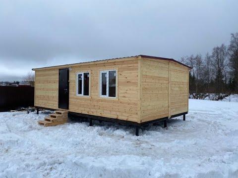 Альтернатива строительству на участке-каркасный модульный дом з 2 часа!