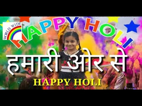 Happiness quotes - Happy Holi 2018 Wishes,Whatsapp Video,Greetings,Message,Download Beautiful Quotes