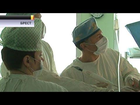 В Бресте начали делать операции на щитовидке без боли и шрамов на шее