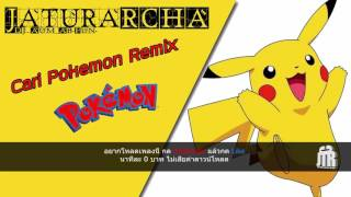 Pikachu - Cari Pokemon ( Remix 140© )