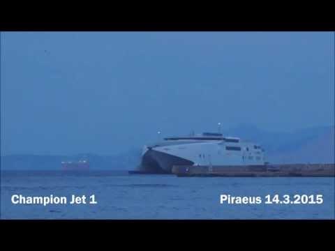 Το νέο πλοίο των Κυκλάδων έφτασε στον Πειραιά!