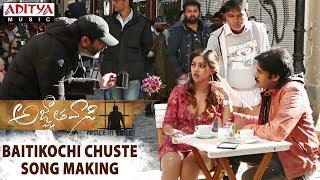 Video Baitikochi Chuste Song Making | Agnyaathavaasi | Pawan Kalyan, Anu Emmanuel | Trivikram | Anirudh MP3, 3GP, MP4, WEBM, AVI, FLV Januari 2018