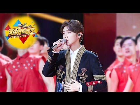 [2017五四晚会] 20170504 歌曲《勋章》 演唱:鹿晗   CCTV