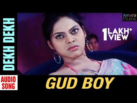 Video Gud boy Odia Movie || Dekh Dekh | Audio Song | Arindam Roy, Priya Choudhury download in MP3, 3GP, MP4, WEBM, AVI, FLV January 2017