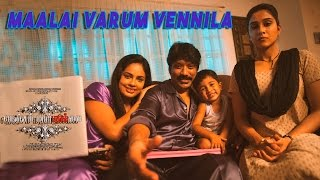 Maalai Varum Vennila Song Video - Nenjam Marappathillai
