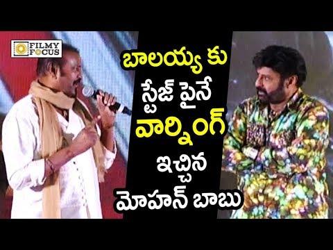 Mohan Babu Warning to Balakrishna on Stage @Paisa Vasool Movie Audio Success Meet - Filmyfocus.com