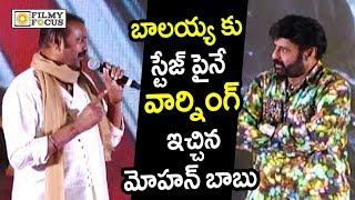 Video Mohan Babu Warning to Balakrishna on Stage @Paisa Vasool Movie Audio Success Meet - Filmyfocus.com MP3, 3GP, MP4, WEBM, AVI, FLV Januari 2018
