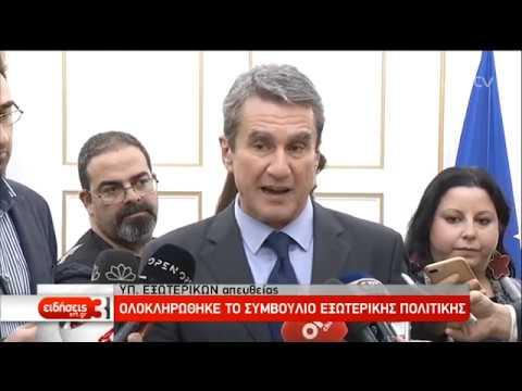 Ολοκληρώθηκε το συμβούλιο Εξωτερικής πολιτικής | Δηλώσεις Α. Λοβέρδου | 10/12/2019 | ΕΡΤ
