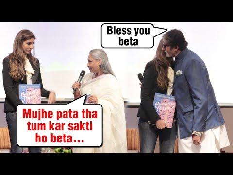 Amitabh Bachchan Jaya Bachchan Get Emotional On Da