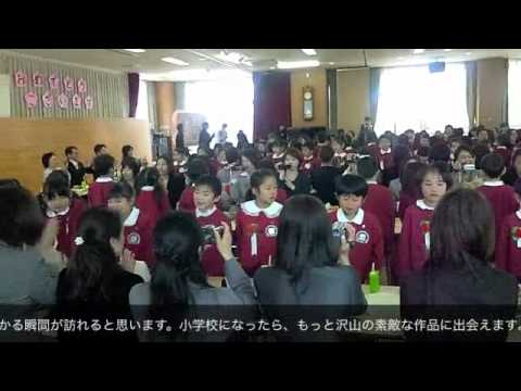 第78回 広島光明学園 卒園謝恩会