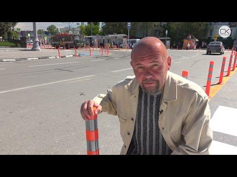 Урбанистический террор на Привокзальной площади - Эх, дороги...