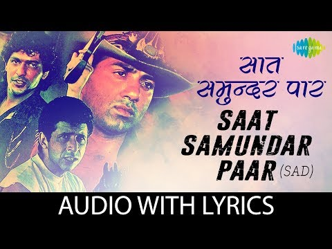 Video Saat samundar paar with lyrics | सात समुन्दर पार के बोल | Udit Narayan | Vishwatma | HD Song download in MP3, 3GP, MP4, WEBM, AVI, FLV January 2017