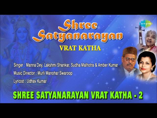 satyanarayan vrat katha hindi pdf download