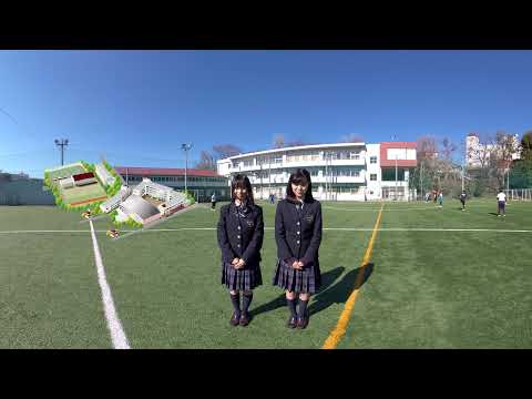 白鵬女子学校紹介VR動画