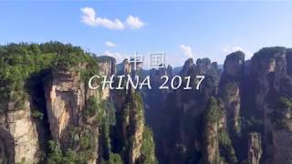 China 中国 travel trip, with drone