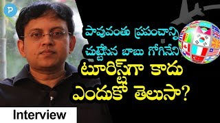 Humanist Babu Gogineni about 35 Countries travelling and his Qualification | Must See
