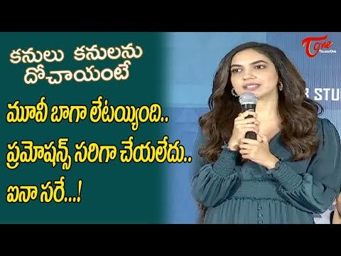 Actress Ritu Varma Speech at Kanulu Kanulanu Dochayante Movie Success Meet | TeluguOne Cinema
